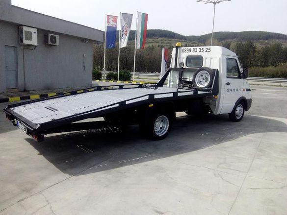 Денонощна пътна помощ в регион Дупница и областа
