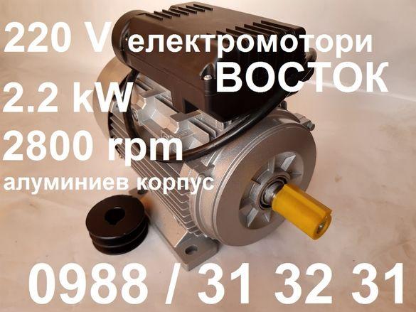 Ел мотор, ел двигател, електромотор, електромотори, електродвигатели
