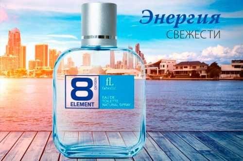 Мужская туалетная вода Faberlic 8 Element / 8 элемент Фаберлик 100 мл
