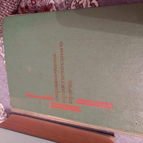 Книга-сборник для врача