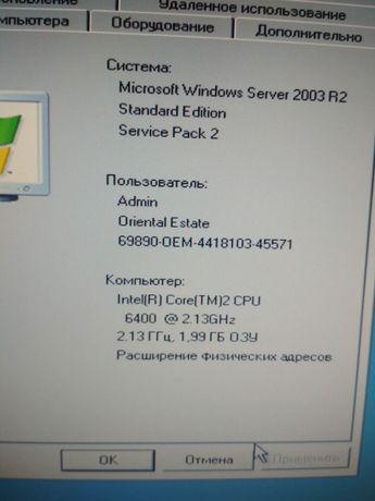 Продам сервер в хорошем состоянии