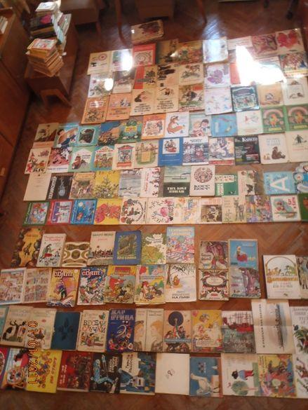 Детски книги – бебешки, за малки деца, детска литературна класика,ретр