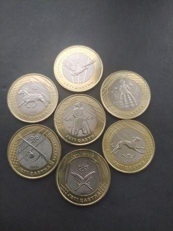 Коллекционные монеты Жеты Казына Jeti qazyna жеті қазына. Подарок