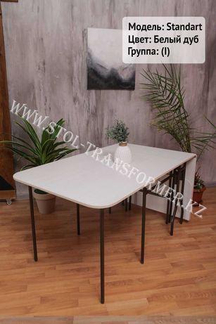 Стол книжка-раскладной стол