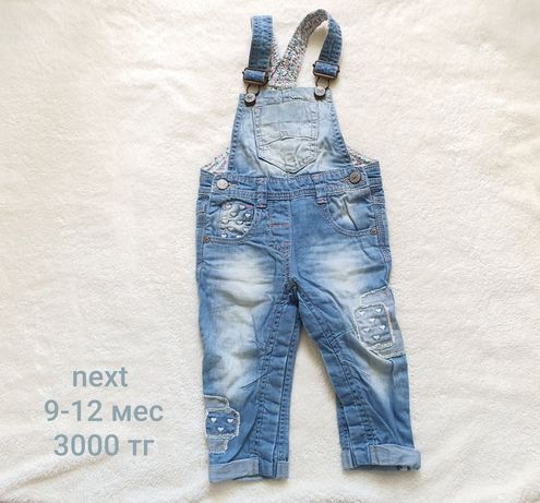 Детские брендовые вещи 0-6 лет, очень много, одежда для девочки