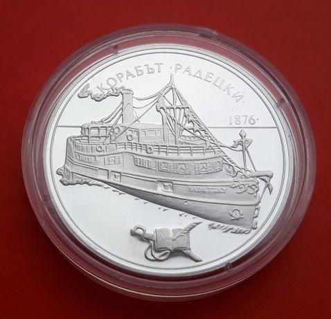 Монета 100 лева 1992г.