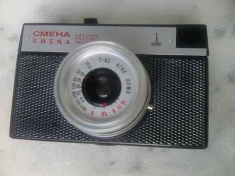 Фотоапарат Смена 8 М