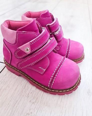 Детские ботиночки в отличном состоянии