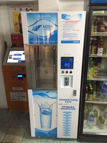 Установим аппарат воды в магазин и/или аптеку