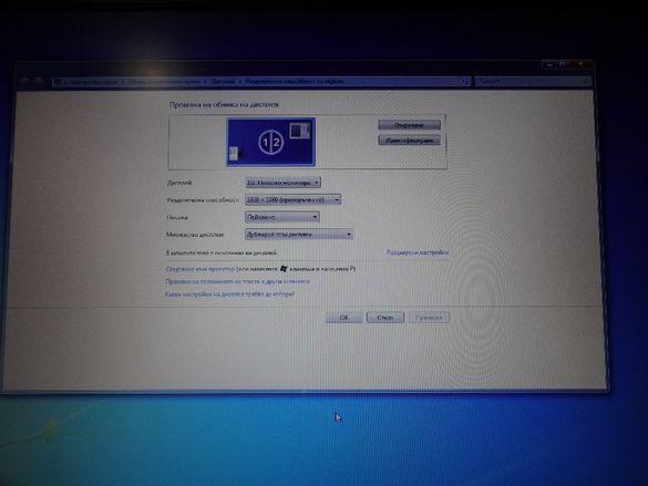 "Лаптоп MSI GP70 Leopard i5 4th generation 8 gb ram 17,3"""