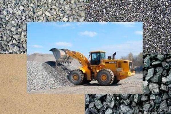 Щебень, балласт, песок, отсев, уголь, вывоз мусора.