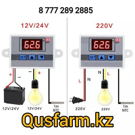 Терморегулятор инкубатор регулятор температуры брудер