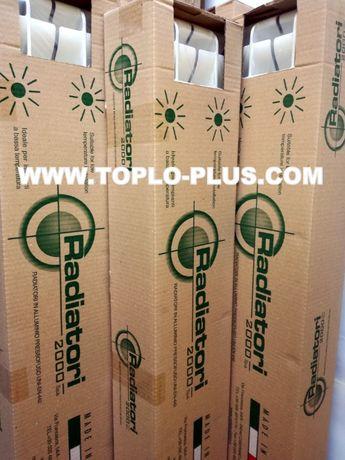 Италиански алуминиеви радиатори Н600