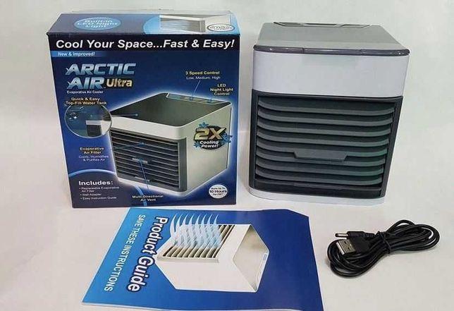 Мини кондиционер Arctic Air Ultra, Охладитель воздуха