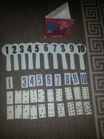 Jucarie comunista joc vechi comunist jocul numerelor de colectie