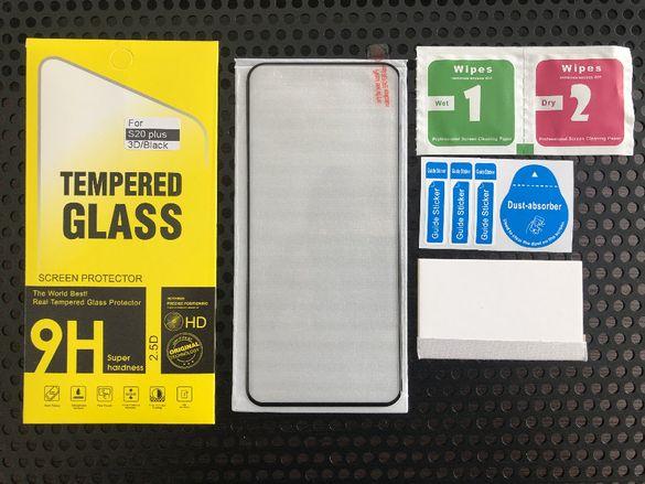 Стъклен протектор за цял екран зa S9 S10 S20 Plus Ultra Note 8 9 10 20