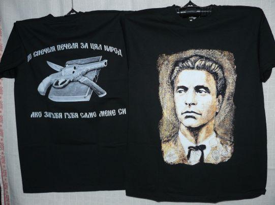 Тениски с лика на Левски, Ботев, български владетели, карта-знаме и др