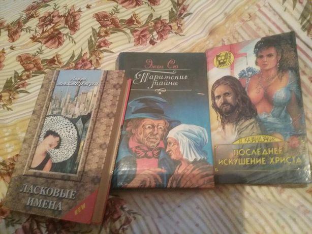 Книги остросюжетные