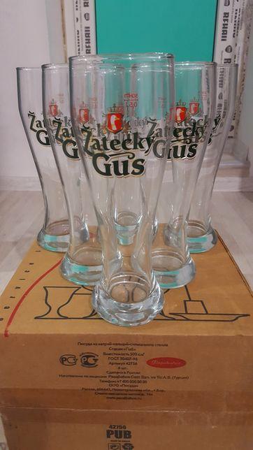 Пивной стеклянный бокал Zatecky Gus, объём 0.5 на подарок, НОВЫЕ!!!