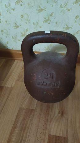 Продам Гирю 24 кг.