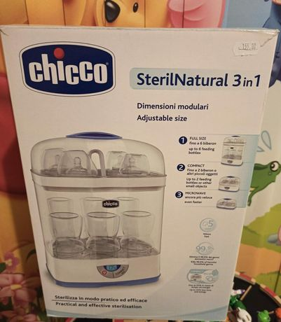 Стерилизатор Chicco 3in1