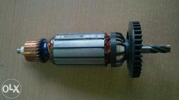 Ротор за перфоратор metabo khe 24sp