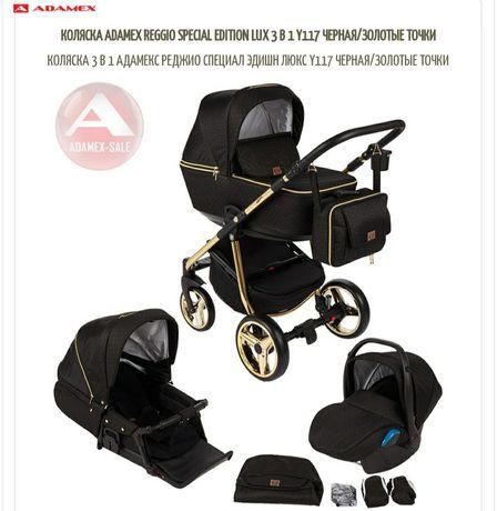 Коляска Adamex Reggio Special Edition лимитированный выпуск