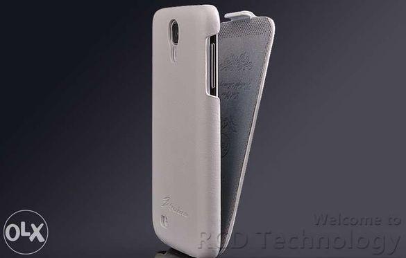 Калъф за телефон Samsung Galaxy S 4 I 9500