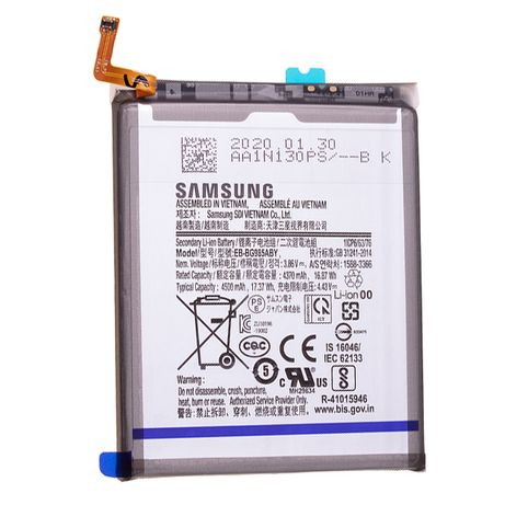 Батерия Samsung Galaxy S20 Plus G985 Оригинал