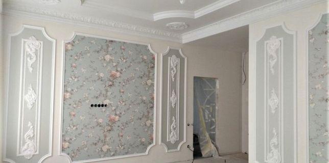 Поклейка обоев, покраска стен и потолков