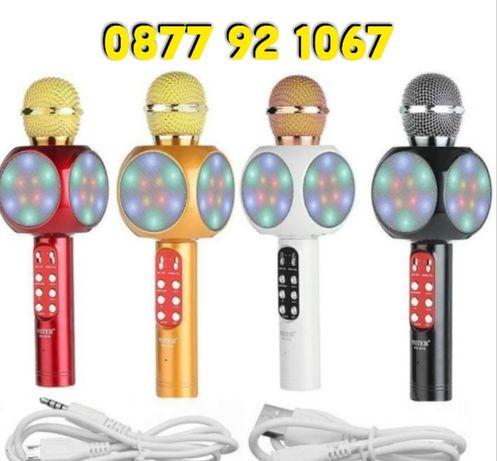 Караоке Микрофон с Вградена Тонколона Bluetooth USB LED Светлини AUX