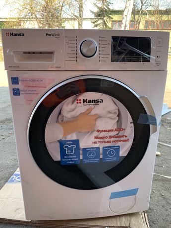 Продам стиральную машину Hansa