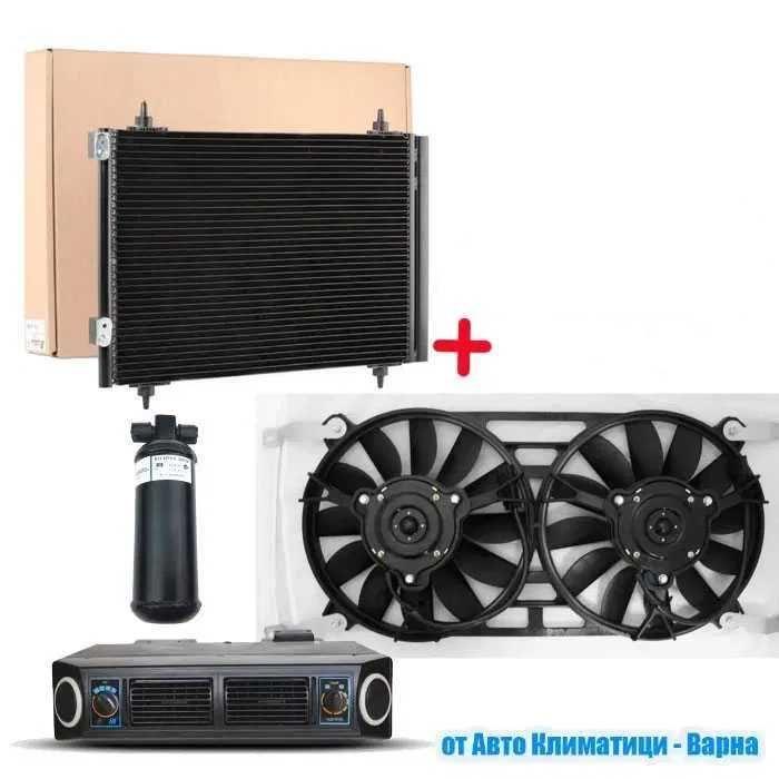 Сет Универсален климатик STD-1А/DC12V за Камион/Автомобил/Тралер/