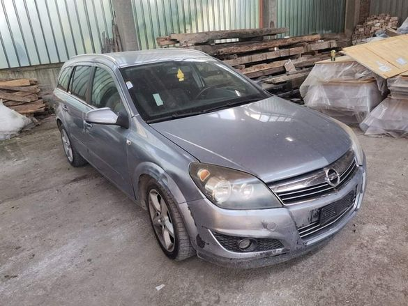 Astra h 1.7 125кс