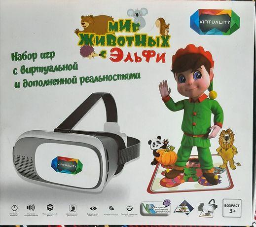"""Виртуальная игрушка для детей и взрослых """" Мир с эльфи"""""""