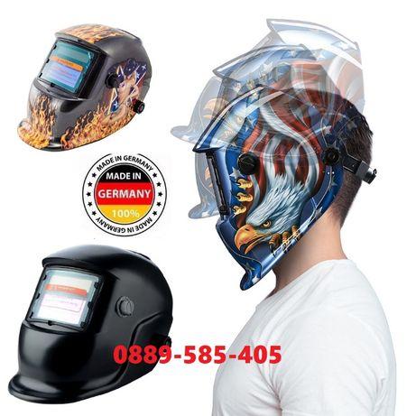 Немска автоматична соларна заварачна маска шлем за заваряване