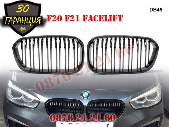 Двойни M Бъбреци Решетки BMW 1 F20 F21 15-19 БМВ Ф20 Ф21 Черен Гланц