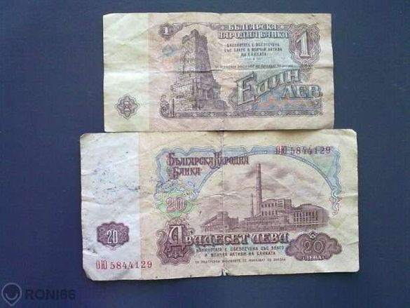 соц.банкноти