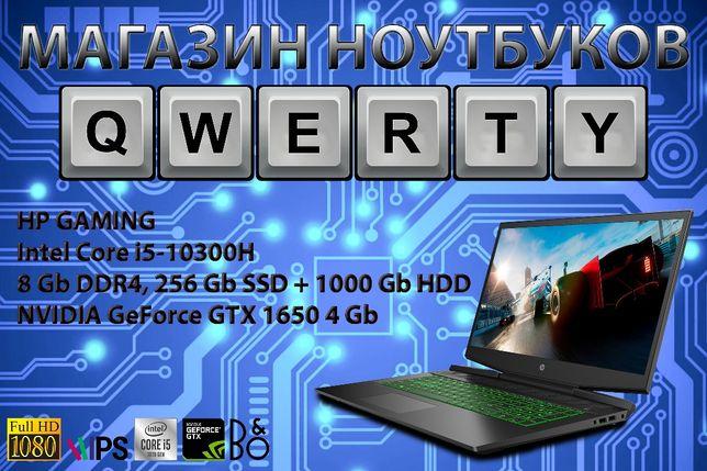 Новый НР Gaming (Core i5-10300H, GTX 1650 4 gb, 256 SSD + 1 Tb)