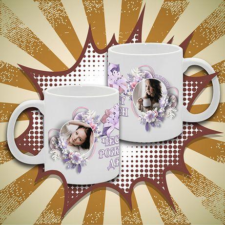 Чаша с ваши снимки