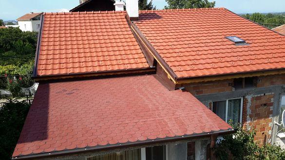 Ремонт на покриви и изолация . Промоция 15 % отстъпка