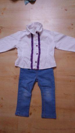Детски дрехи на супер цени