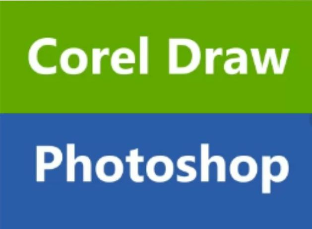 Услуги дизайнера, Курсы (Corel Draw, Photoshop)