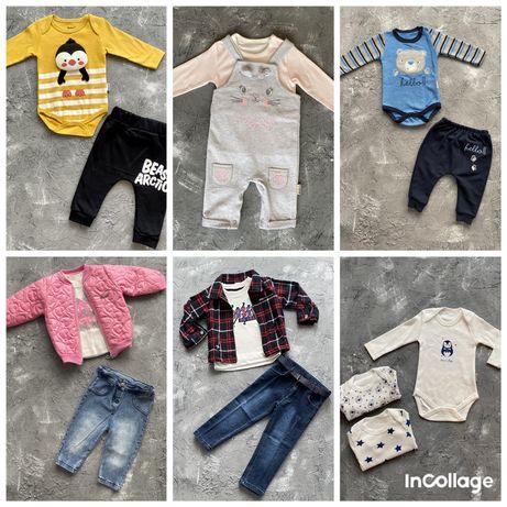 Распродажа детской одежды Турецкого производства