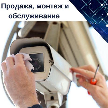 Монтаж и ремонт, обслуживание системы видеонаблюдения
