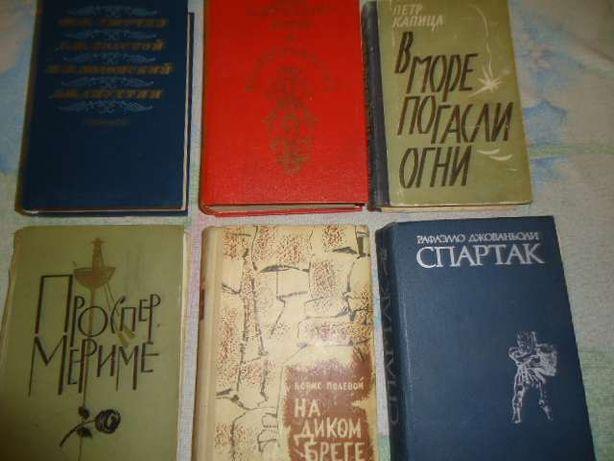 Советские и зарубежные классические и фантастические произведения