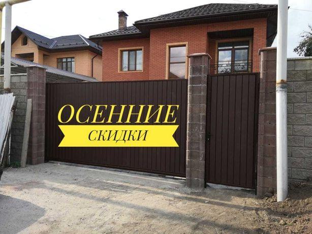 СКИДКИ Консольные ворота / Распашные ворота Алматы