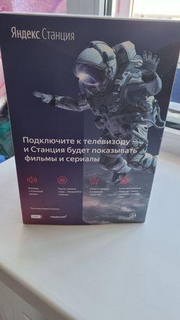 Яндекс.  Станция