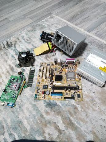 Компютър на части всичко работи захранване, рам, лентов кабел,
