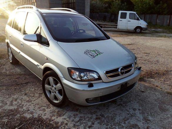 Opel Zafira A 2.2i 147к.с. фейслифт на части
